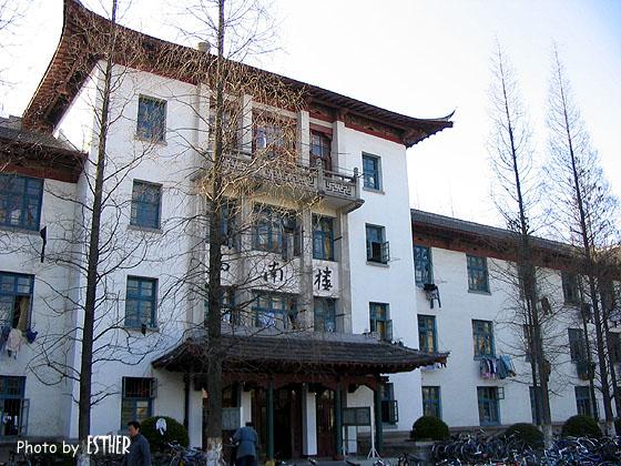 上海高校系列——同济大学