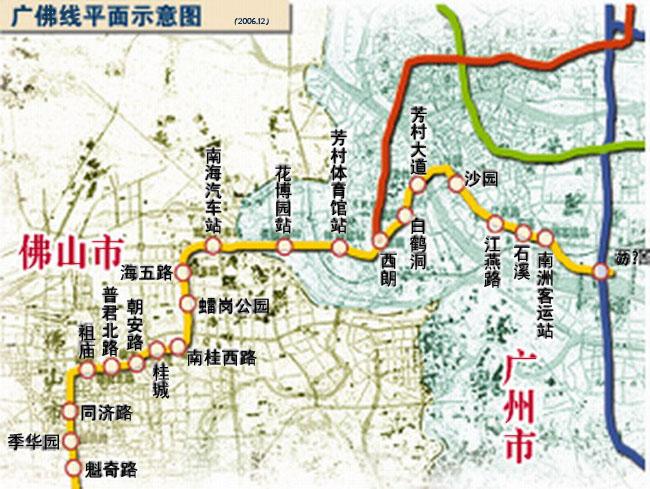 广佛地铁线路图图片