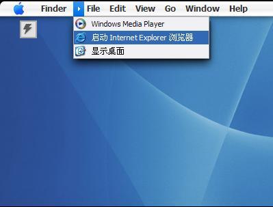 我教你点整一个仿真的MAC界面