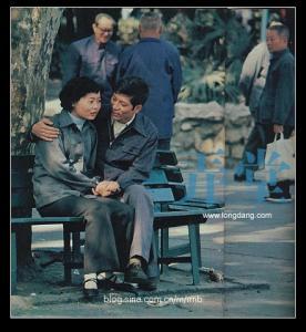回味七十年代,八十年代的佛山. 非常珍贵老照片