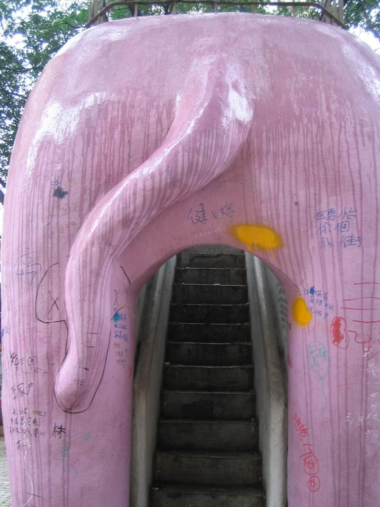 大笨象公园 涂鸦专区