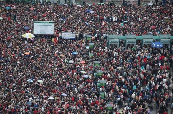 中国人口第一大省_人口大省