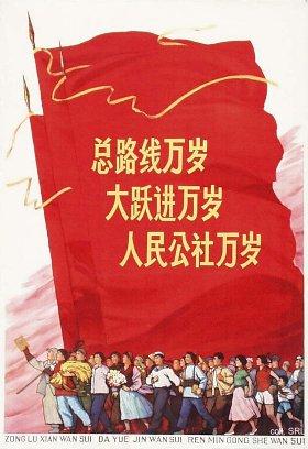 奥运同时升起三面中国国旗图片