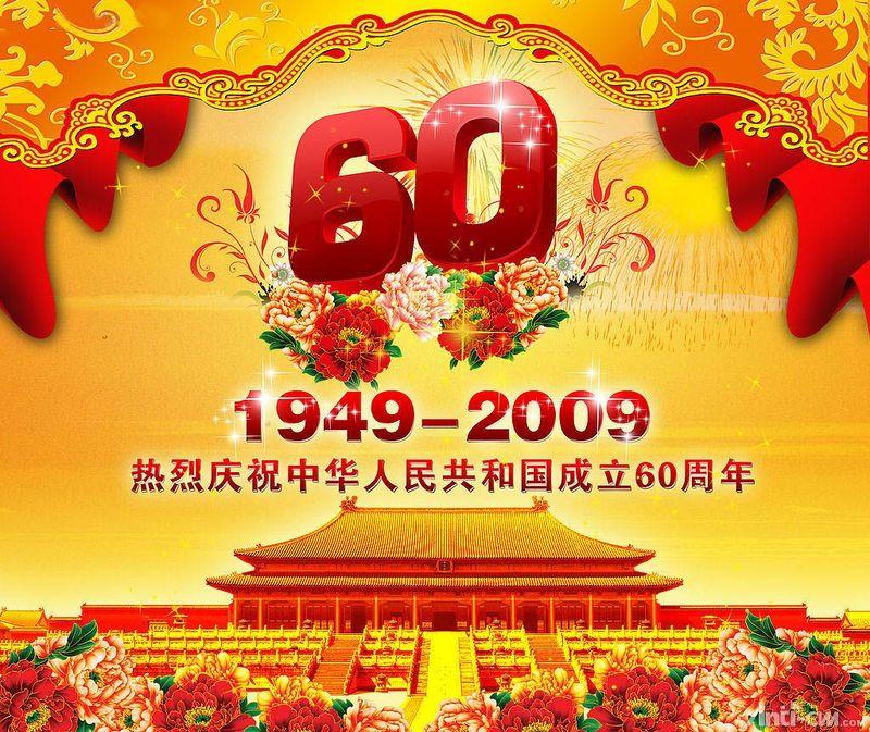 今天你的生日,,我的中国