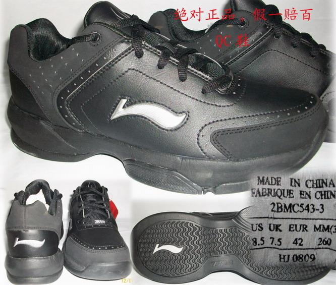 李宁 跑鞋-佛山最便 男 跑鞋 同城交易三年