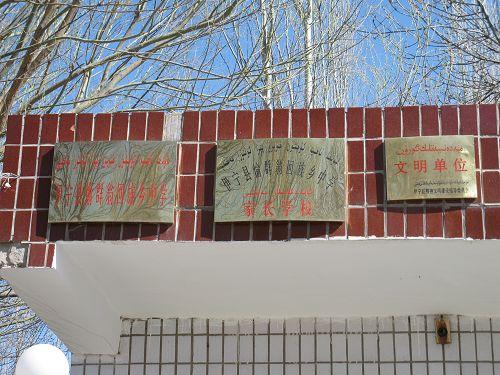 县城吉里于孜镇距乌鲁木齐市公路里程730千米