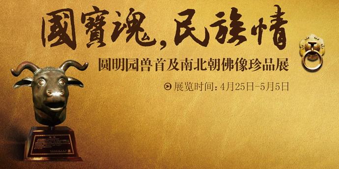 """""""广佛同城 灯湖倾情""""珠三角2009休闲欢乐节 - Ne Zha - Ne Zha@天空之城"""