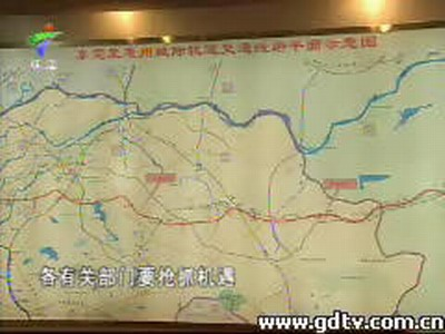东莞至惠州城际轨道交通项目开工仪式