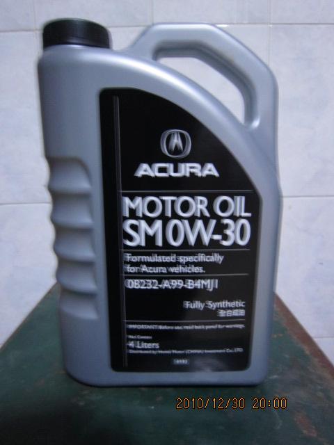 出售本田专用全合成机油高清图片
