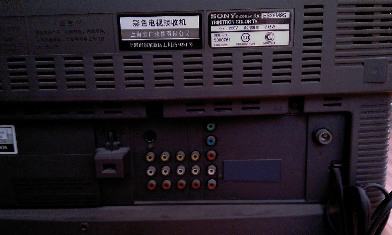 二千沙龙社区-索尼29寸贵翔纯平电视机(已售)