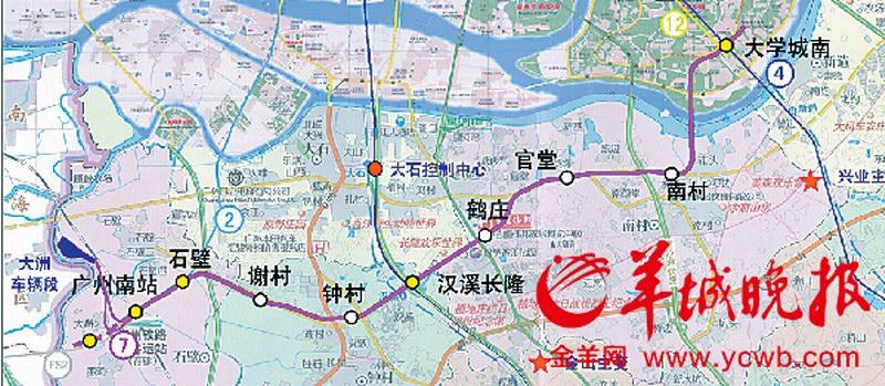 佛山地铁三号线明年动工建设 将与广州地铁七号线在北滘 握手图片